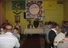 Праздничный ифтар месяца Рамадан в Хмельницком.Фото-00