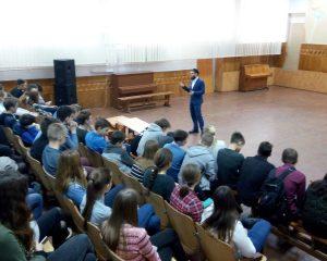 Ценные знания в школах Хмельницкого_2017.Фото-00