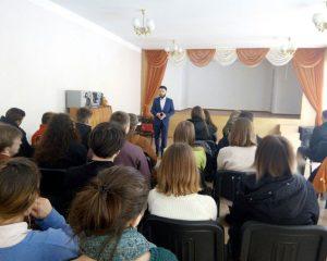 Лекции в школах_2017.Фото-00