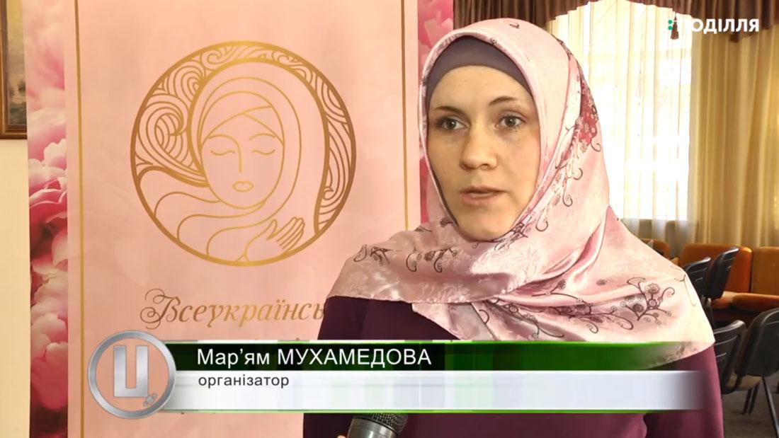 Kurban-Bayram-Odessa-TV